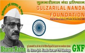 indian prime minister gulzarilal nanda