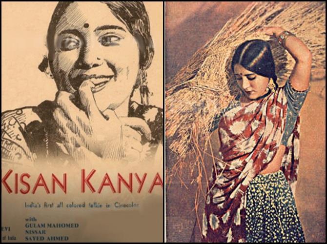 Kisan Kanya First Colored Movie Review In Hindi