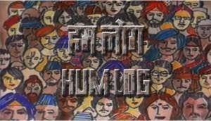 humlog1