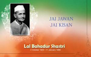 Prime Minister lal bahadur shastri jeevan parichay in hindi