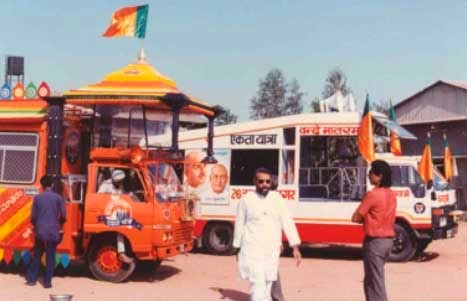 In 1991 Ekta Yatra commences. Yatra led by Dr. Murli Manohar Joshi.