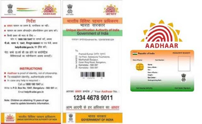 Application form pdf aadhar free card