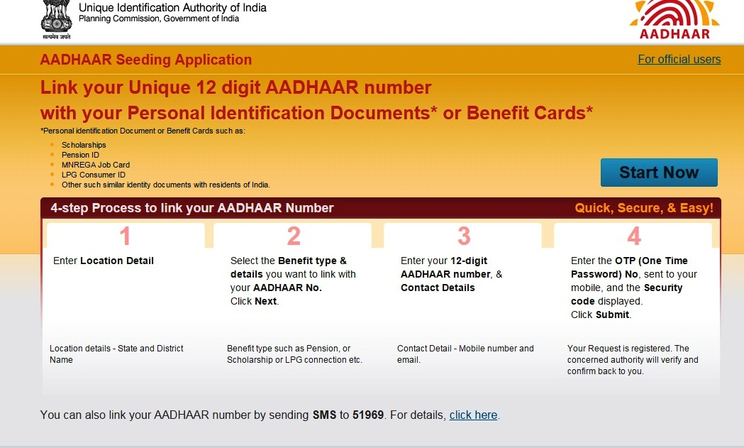 Link Your Aadhar Card Number to get LPG Subsidy Online