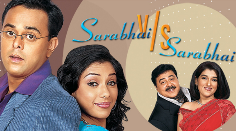 Sarabhai vs Sarabhai real caste and story in hindi