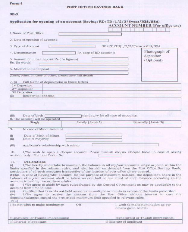 Sukanya Samriddhi Khata Yojana Form 1