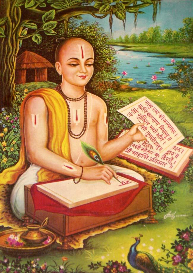 tulsi das ke dohe hindi meaning
