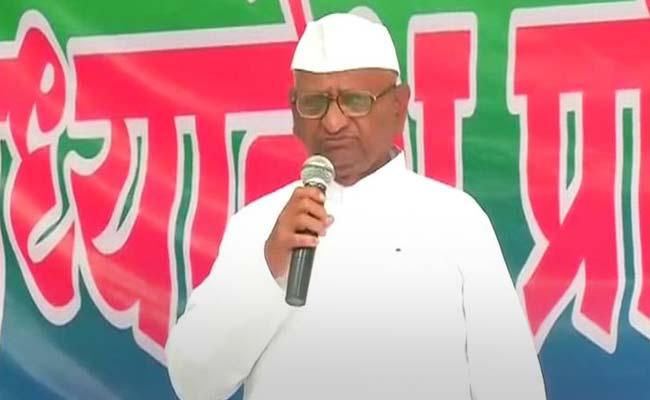 Bhoomi  bhumi zamin Adhigrahan Bill 2015