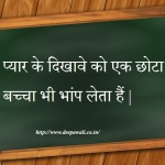 सकारात्मक सोच कैसे बनाये | How to develop positive thinking in hindi