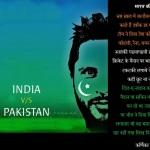 Jeet kavita poem in Hindi