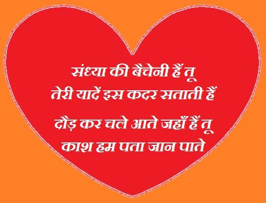 Sorry Hindi Shayari