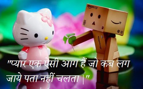 What s App Love Status in Hindi10