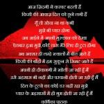 valentine s day Love kavita poem in hindi