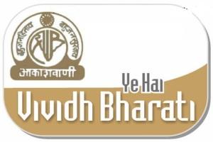 vividh bharti radio history in hindi