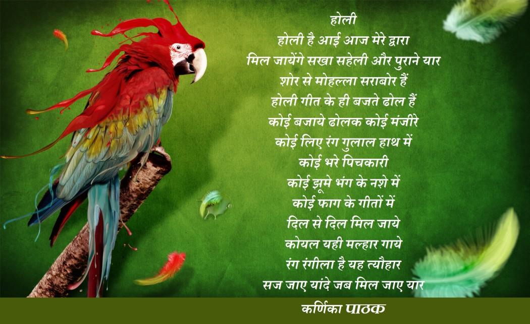 my mother in hindi Love her, always dedicate these songs to your lovely mom maa scene - kuch  kuch hota hai maa woh hai jo humko itna pyaar karti hai,.