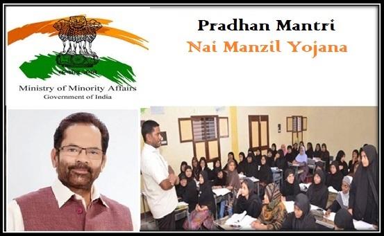 Pradhan Mantri Nai Manzil Yojana Scheme