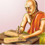 चाणक्य नीति अनमोल वचन व इतिहास| Chanakya history niti quotes in hindi
