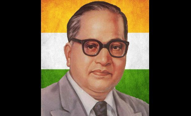 B.R. Ambedkar Quotes in Hindi