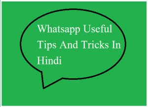 Whatsapp Useful Tips And Tricks In Hindi