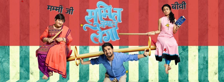 Sumit Sambhal Lega Serial Series Cast in hindi