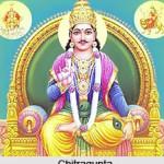 चित्रगुप्त जयंती कथा पूजा विधि एवम तिथि | Chitragupta Jayanti Puja Vidhi Mahatva Katha In Hindi