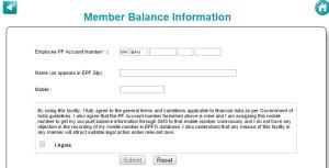 EPF balance kaise check kare