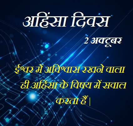 hindi divas essay in hindi Hindi essays for everyone (easy to read and understand) to see all essays propmptly kruti dev 010 or kruti dev 055 should be available on that pc/laptop etc.