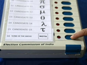 None of the above NOTA election symbol meaning in hindi