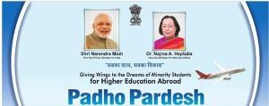 Apply padho pardesh scheme yojana Eligibility faq in hindi