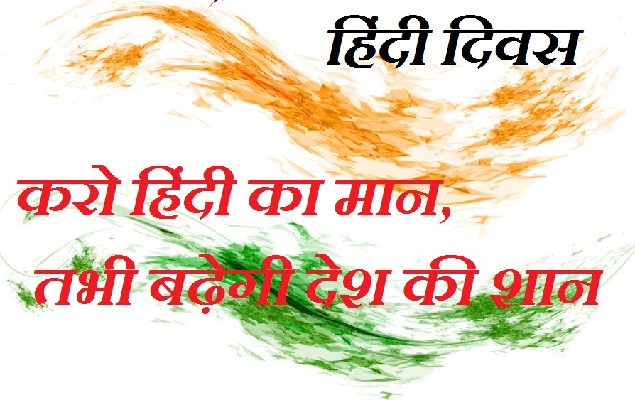 rashtriya ekta essay in hindi