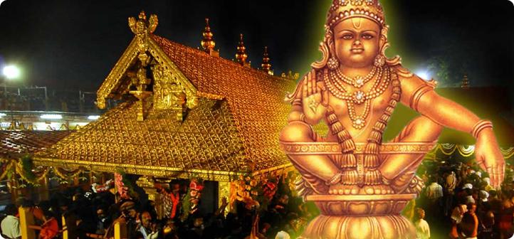 Ayyappa Mandala Pooja Katha Vidhi Date Sabarimala Temple history Hindi