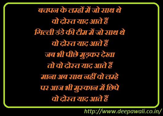 khelo ka mahatva essay in hindi language