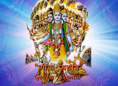 Gita Geeta Jayanti Date Swadhyay Speech In Hindi