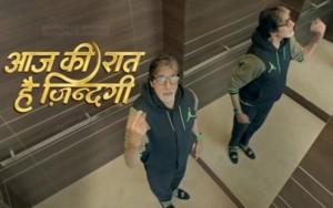 amitabh bachchan host new tv show aaj ki raat hai zindagi in hindi