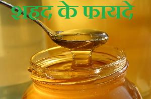 Shahad honey