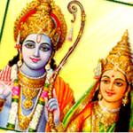 सीता का अद्भुत स्वयंवर