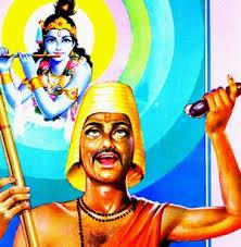 Surdas Dohe Jeevan Parichay