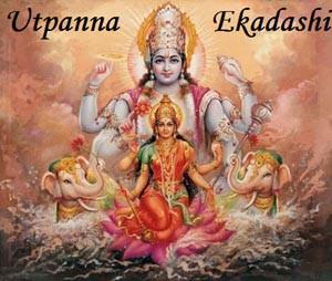 Utpanna Ekadashi
