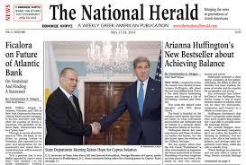 National Herald Scam