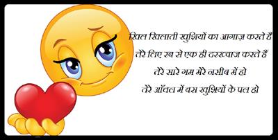 khushi kavita