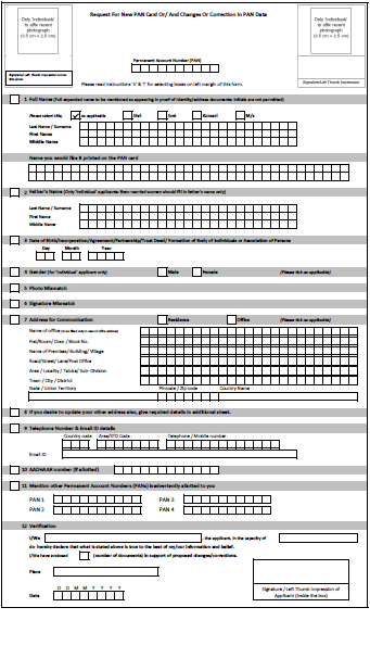 Changes or Correction PAN Form