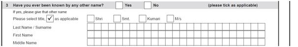 Hindu Undivided Family Form