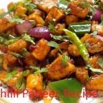 चिली पनीर बनाने की विधि | Chilli Paneer Recipe in hindi