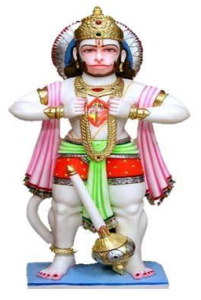 hanuman jyanti