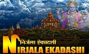 Nirjala bhimsen ekadashi