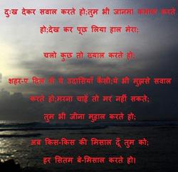mirza ghalib poem