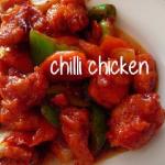 चिली चिकन बनाने की विधि | Chilli Chicken recipe in hindi