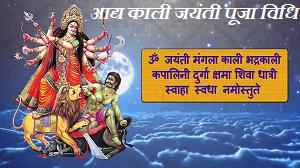 Adya Kali