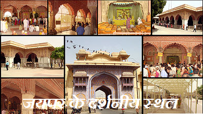 jaipur-tourist-place