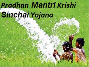 krishi-sinchai-yojana
