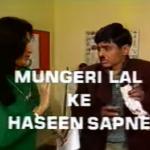 मुंगेरीलाल के हसीन सपने ओल्ड सीरियल | Mungerilal Ke Haseen Sapne Old Serial In Hindi